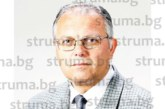 """ЮЗУ преподавателят, зам. председател на ПП """"БСД-Евролевица"""", д-р Р. Радославов: Предприемаческото съсловие в България не разви националния капитал, а го унищожи, от 3200 предприятия 3000 бяха продадени за скрап, и днес дояждаме обяда на Тодор Живков"""