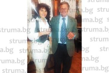 Бившият кмет на Хотово В. Солунов отбеляза с паметно празненство в Сандански 70-годишнината си