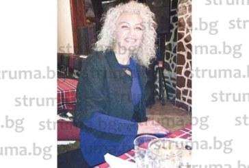 Адвокат Елена Равначка празнува 50-г.  юбилей, колегите я изненадаха  с видеоклип от партито, който  да прати на сина си в Америка