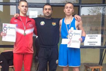 """БК """"Беласица"""" с два златни медала на турнира в Луковит"""