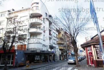 ПРЕДКОЛЕДЕН УДАР! Банка сложи ръка върху мансарда от 188 кв. м в центъра на Благоевград, собственост на 3-те щерки на екссъветника Сп. Ненов-Петела