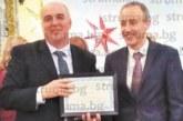 Директорът на благоевградското VIII СУ Сергей Биров с престижна награда