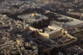 Напрежение след обявяването на Йерусалим за столица на Израел