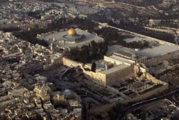 Обявиха петък за ден на гнева в Йерусалим