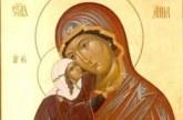 Почитаме покровителката на бременните, прекрасни имена черпят днес