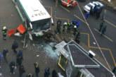 Кошмар в Москва! Автобус се вряза в спирка