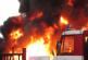 ОГНЕН АД! Възрастна двойка загина при пожар в дома им