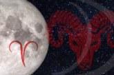 Луна в овен! Ден на недоразумения и напрежение, лесно може да направим грешки