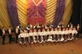 """Ансамбъл """"Пирин"""" и ансамбъл """"Тракия"""" с два концерта за своите почитатели в Благоевград"""