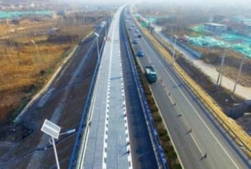 Заработи първата соларна магистрала в света