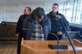ДЕЛО С ВИСОК ОБЩЕСТВЕН ИНТЕРЕС В БЛАГОЕВГРАД! Шофьорът на камиона убиец влезе в съдебна зала с качулка на главата, дъщеря му през сълзи: Съжалявам за момичето, но той не е виновен