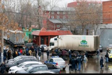 Спецчастите в Москва не откриха стрелеца, убил човек във фабрика