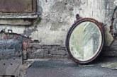 Внимание!! Не спете срещу огледало