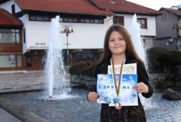 """Две от наградите в отминалия фестивал """"Утринна звезда"""" останаха в  Банско"""