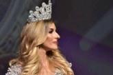"""Плашат със съд фотографа снимал """"грозните"""" снимки на Мис България"""
