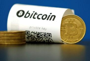 Българските борси за търговия с криптовалута спряха работа