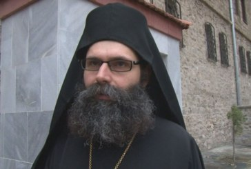 Бачковският манастир с нов игумен