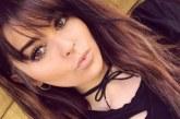 Трагедия! 20-годишната Еми умря в агония пред ужасения поглед на семейството й