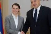 Борисов договори намаляване на цените на роуминга със Сърбия