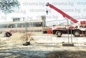 ВАС поряза бизнесмените, скочили срещу строежа на бензиностанция на Марешки в Благоевград