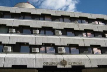 Избраха прокурист на общинската болница в Дупница
