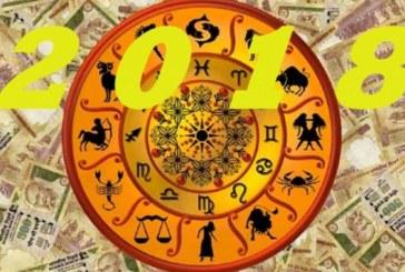 Пари, любов или наследник ще ви донесе 2018, според зодията