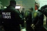 МВР с важна информация за акцията в Перник и Радомир