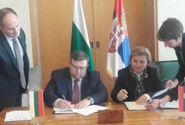 Главните прокурори на България и Сърбия подписаха Меморандум за разбирателство и сътрудничество