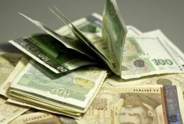 Ипотечен кредит срещу обезпечение – полезни съвети