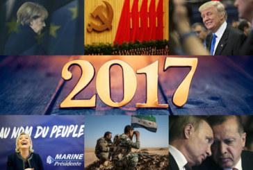 Събитията, белязали 2017 година
