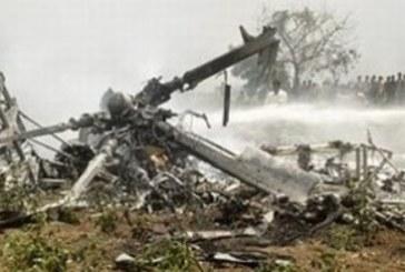 Страшна катастрофа с хеликоптер! Загина сестрата на президент