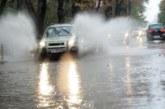Опасно време през уикенда! Чакат ни силни дъждове и наводнения
