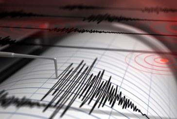 ЗЕМЯТА ПАК СЕ РАЗТРЕСЕ! 2 земетресения стреснаха санданчани