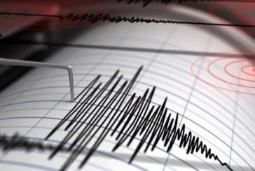 Земетресение удари Солун!