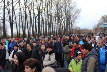 Масов протест в Пиринско заради зеления рекет