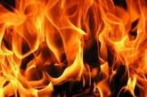 ТРАГЕДИЯ! Дядо изгоря в дома си