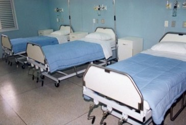 Болницата в Петрич без заплати от 1 януари