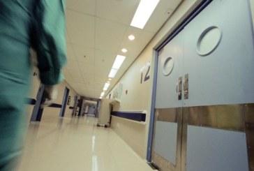 МВР, МЗ и прокуратрата започват проверки по болниците