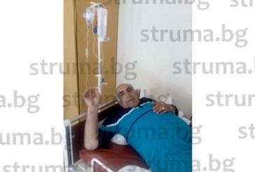 ОПАСЕН ИНЦИДЕНТ! Вентилационната система в градската баня в Благоевград се стовари върху къпещ се мъж, вкара го в хирургия с комоцио и контузии по тялото
