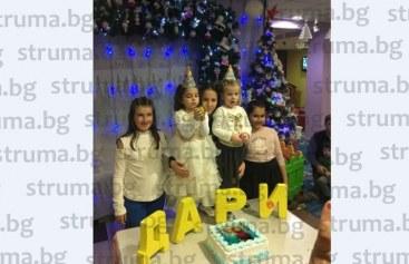 С детско парти дъщеричката на учителката по информатика в Петрич Е. Карамачева отпразнува рожден ден