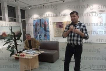 """Докторът по география в ЮЗУ Вл. Караджов стана писател, книгата му бие рекорд на """"Хари Потър"""" – 16 издателства му върнали ръкописа с отказ"""