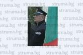 Eксклузивно в struma.bg! Арестуваха полицейски инспектор за чадър над кримиконтингента в Благоевград