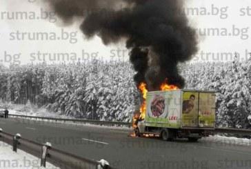 """От последните минути! Камион се самозапали на АМ """"Струма"""" /снимки/"""