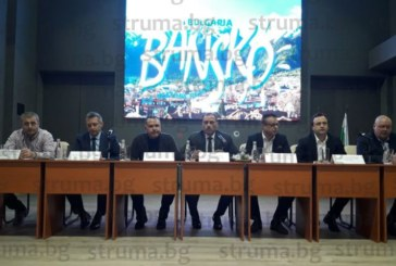 Хотелиери скочиха срещу колеги от сивия сектор: Над 400 апартамента в Банско се отдават под наем без регистрация и категоризация
