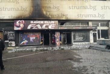 """Вижте снимки от изпепелената дискотека """"The Face"""" в Разлог"""