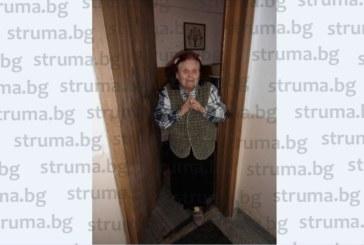 Гастарбайтер в Англия сигнализира! Полицаи изкъртиха вратата в дома на сляпа жена, за да връчат призовка на дъщеря й, отведоха я с белезници