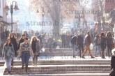 Хиляди студенти препълниха Банско