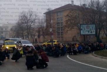 Мирен протест в Благоевград заради смъртта на 19-г. студентка