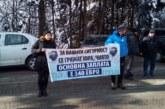 НА ГКПП – СТАНКЕ ЛИСИЧКОВО И КУЛАТА! Мирен протест на граничните полицаи