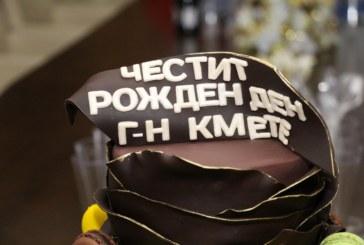 Кметът на Банско с изненада от своята администрация за рождения си ден